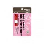 柴胡 가압 용골 굴 湯錠 1주일분(84정)