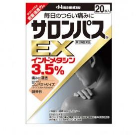 샤론파스 EX (20매입)