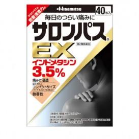 샤론파스 EX (40매입)