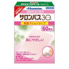 샤론파스 30 (서티) 일본국민파스 효과보장 60매입