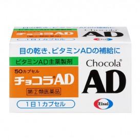 쇼콜라 AD 50정