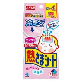 네츠사마시트 핑크-열내리는 해열시트(12매입) 유아용 민감성 피부용