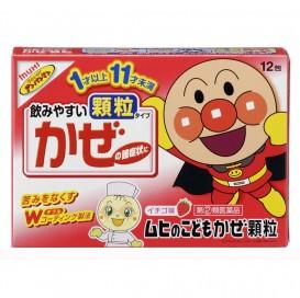 호빵맨 어린이 감기 과립 12 포