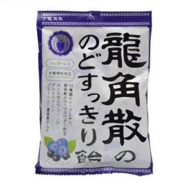 용각산 목 깔끔한 사탕 카시스 & 블루 베리 (75g)