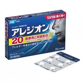 아레지온 20 6정(6일분) (알레르기성 비염 정복! 환절기 필수)