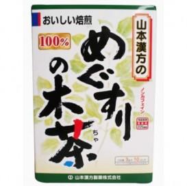 야마모토 메그스리 나무 차 100% 3g × 10