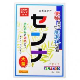 야마모토 한방 센나 3g × 96포