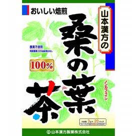 야마모토 한방 뽕잎 차 100% 3g x 20포