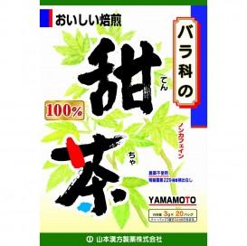 야마모토 甜茶100 % 3g x 20포
