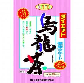 야마모토 한방 다이어트 우롱 차 5g x 32포 2개 세트