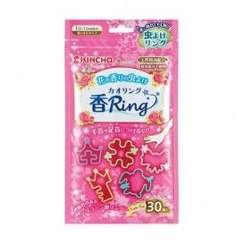무시요케 링 핑크 30매입