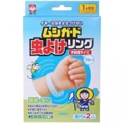 방충제 링 어린이용 블루 2개
