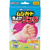 방충제 링 어린이용 핑크 2개