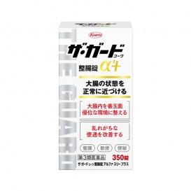 대장 고민해결 더 가드a3 플러스 350정