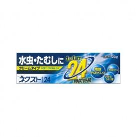 넥스트 크림 24 20g