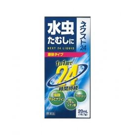 넥스트 액 24 20ml