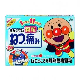 호빵맨 어린이 해열 과립 8포