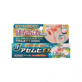 아세무히 EX 15g