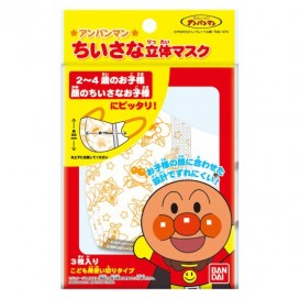 어린이용 호빵맨 입체마스크-빨강