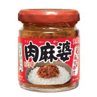 마루미야 올려먹는 후리카케 고기마파두부