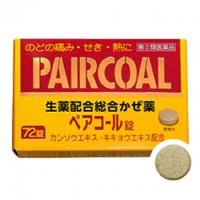 페어콜 감기약 72정