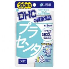 DHC 프라센터 20일분