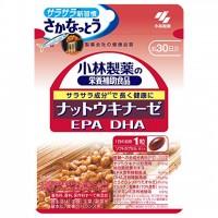 영양 보조 식품 키나제 EPA DHA 약 30일분 (30알)