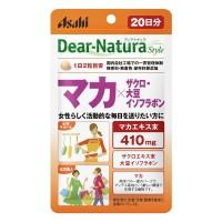 디아나 츄라 스타일 마카 × 석류 대두 이소 플라본 40정 (20일분)