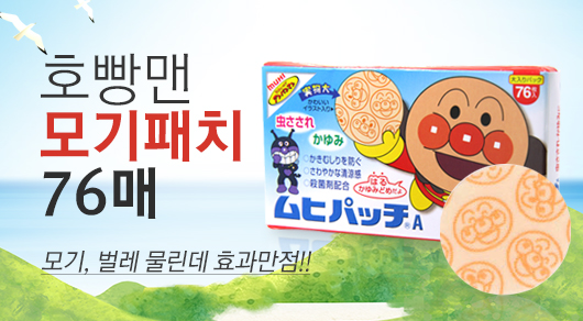 호빵맨 모기패치 38매