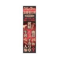 하이쿠탄 D 플러스 50ml × 10 개세트