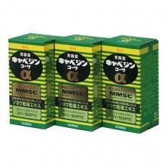 카베진 코와a 300정-3개세트