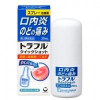 구내염 토라후루 퀵 쇼트 20ml