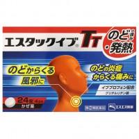 목,발열 감기에 에스탁크 이브 TT 24정
