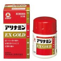 아리나민 EX GOLD 90정