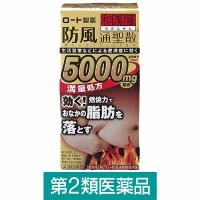 신와칸센 쌓여있는 복부 지방을 태우자! 5000mg 264정