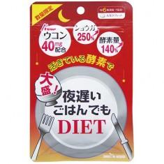 효소 다이어트 야식도 괜찮아 42정 곱빼기