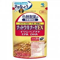 영양 보조 식품 키나제 EX  60정
