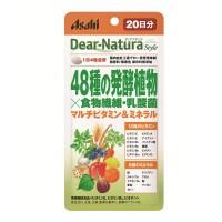 디아나 츄라 스타일 48 종의 발효 식물 ×식이 섬유 유산균 80정 (20일분)