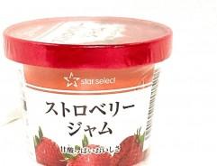 [스마일 라이프] 종이 컵 딸기 잼 140g